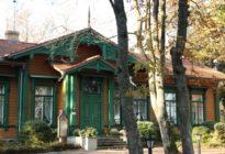 Restauracja Carska Bialowieza